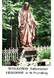 Волковское лютеранское кладбище Санкт-Петербурга / Wolkowo lutherischer Friedhof in St. Petersburg